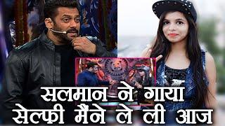 Bigg Boss 11: Salman Khan Trolls Dhinchak Pooja, Sings Selfie Maine Le Li Aaj | FilmiBeat