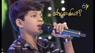 Nelluri Nerajana Song | Prudhvi Manoj Kumar Performance | Padutha Theeyaga | 7th July 2019 | ETV
