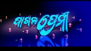 Odia New Movie full