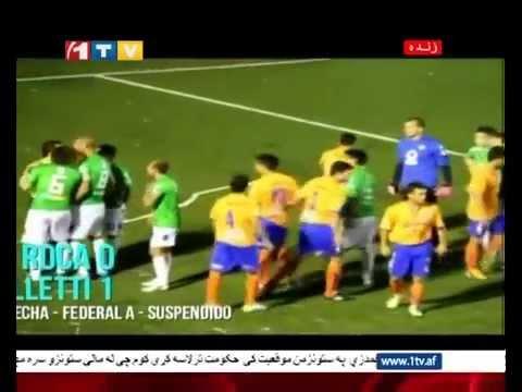 Afghanistan Sport News 17 October 2014