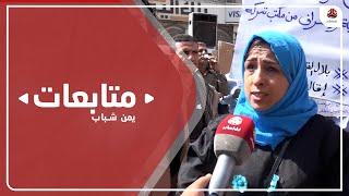 تعز .. محتجون يطالبون بالانتظام في توفير الغاز لتلبية احتياج المستهلكين
