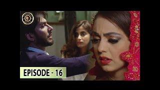 Noor Ul Ain Ep 16 - Sajal Aly - Imran Abbas - Top Pakistani Drama