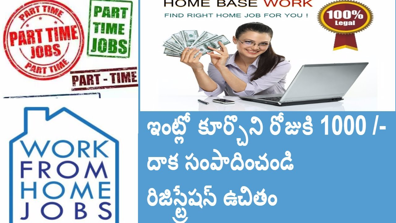 In Telugu Per Day Everyone Without Any  Investment