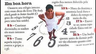 Melhores horários para a realização de atividades, conforme o relógio biológico interno