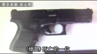 黑幫互幹 老大打到自己的小漢--蘋果日報 20140824