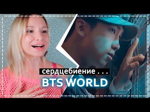 BTS - HEARTBEAT! BTS WORLD OST REACTION/РЕАКЦИЯ | KPOP ARI RANG