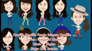 Kandille Kandille Pennin Sainyam - Manyamahajanangale