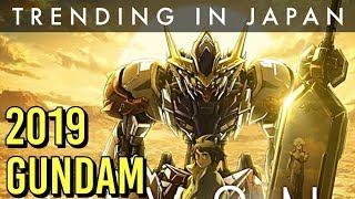 Gundam Reveals 2019 Series