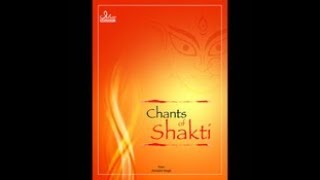 Complete Devi Suktam (Ya Devi Sarva Bhuteshu...) with English lyrics