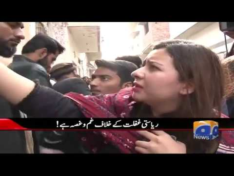 LEKIN - 12-January-2018 - GEO NEWS