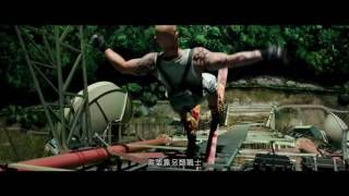 《3X反恐暴族:重火力回歸》xXx: Return of Xander Cage    精彩預告首度公開   派拉蒙影片 官方頻道