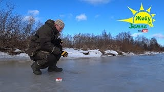 РЫБАЛКА на малой реке это СУПЕР Необычная рыба потрясающая природа и Солнце