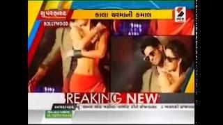 Superfast Bollywood News 23.08.2016 || Sandesh News