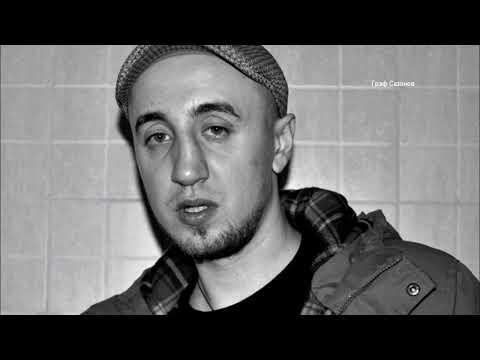 Саша Скул. Сегодня умер 29-летний репер Тагир Маджулов и Ожил