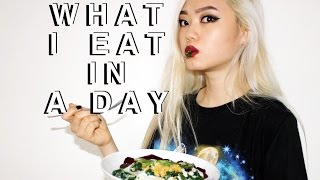 What I Eat In A Day (Vegan)