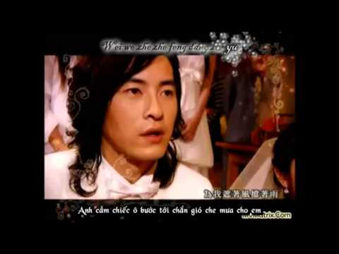 [Vietsub+kara] Anh/你 - Ariel Lin - OST Thơ Ngây
