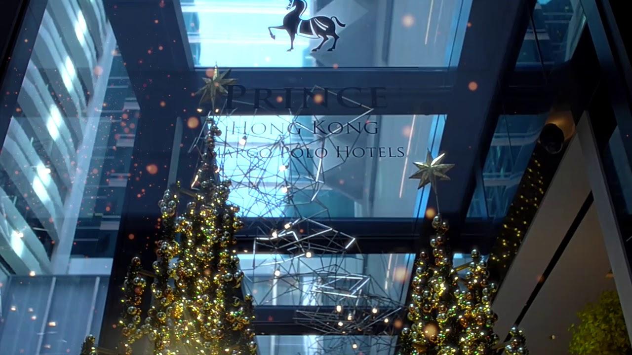 Prince Christmas Decorations.Prince Hotel Christmas Decorations 2018