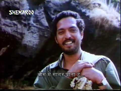 Mai To Lamhome Jeeta hu - Guru Thakur & Shrivats K