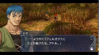 イース3フェルガナの誓いPSPSNESPCPSVITAパート1 YS 3 The Oath in Felghana PSP SNES PC PS VITA Part 1