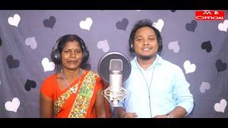 Facebook rem beauty kan koda rijhaw duty tam new modern latest santhali  traditional song 2020-2021