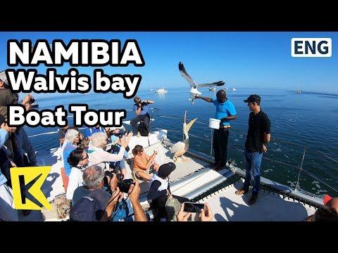 【K】Namibia Travel-Walvis bay[나미비아 여행-월비스베이]보트 투어/Boat tour/Catamaran Charters/Oyster