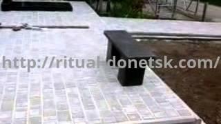 видео Услуги по благоустройству