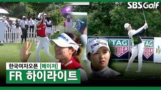 [2021 KGA] 한국여자오픈 최종 라운드 하이라이트…