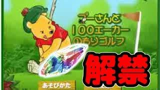 無料10連ガチャ9.10日目でついに…!【グラブル】