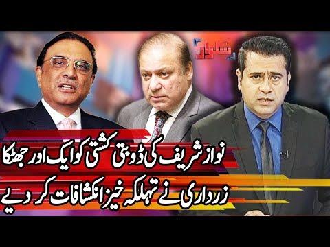 Takrar With Imran Khan - 1 May 2018 - Express News