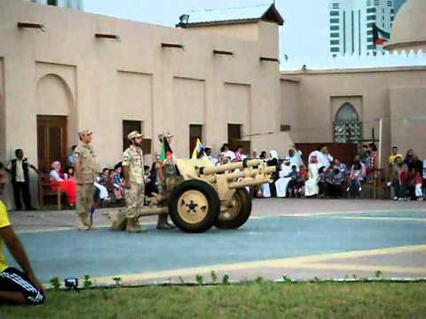 Ceremonial Iftar canon firing at Naif Palace