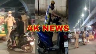 HOSHYAR HOJAYE BINA MASK LAGAKAR GADI CHALANE WALE VEHICLE CHECKING CHANDRAYANGUTTA POLICE|| 4KNEWS