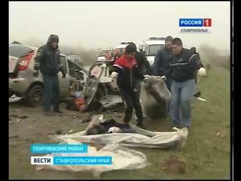 Пять человек погибли в ДТП на Ставрополье