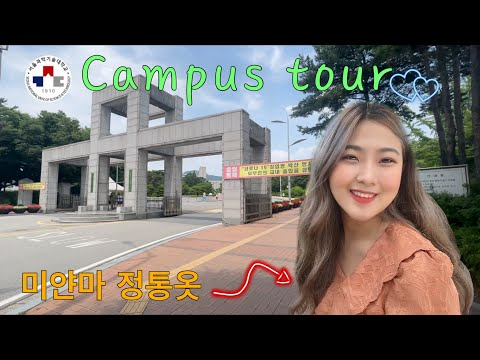 Seoul Tech University Campus Tour As foreign student in Korea (MM) #studyinkorea