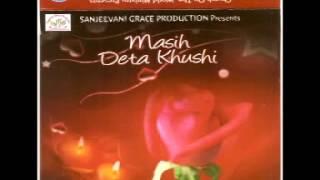 Yeshu Masih Deta Khushi