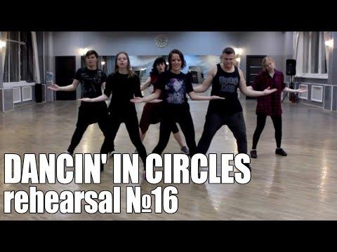 Dancin' in Circles (03.12.17)