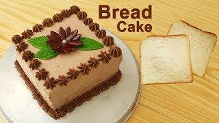10 Minute Cake Recipe - Chocolate Cake Recipe by ALIZA