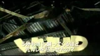 『スコット・ピルグリム VS. 邪悪な元カレ軍団』 予告編