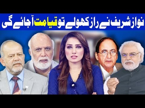 Think Tank With Syeda Ayesha Naaz - 4 May 2018 | Dunya News