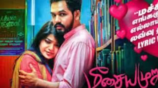 vaadi-nee-vaa-meesaya-muruku-tamil-song