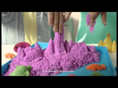Кинетичен пясък от Спин Мастър ТВ реклама  / Kinetic Sand by Spin Master TV commercial