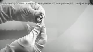 Кулон Ключ Шерлока товаркино рф