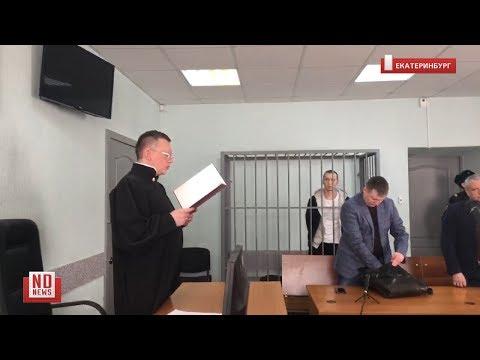 Владимира Васильева, убившего двоих в ДТП, начнут судить 13 апреля