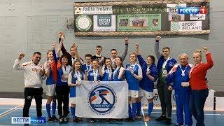 Тверитянки в составе сборной России взяли бронзу на Чемпионате мира по перетягиванию каната