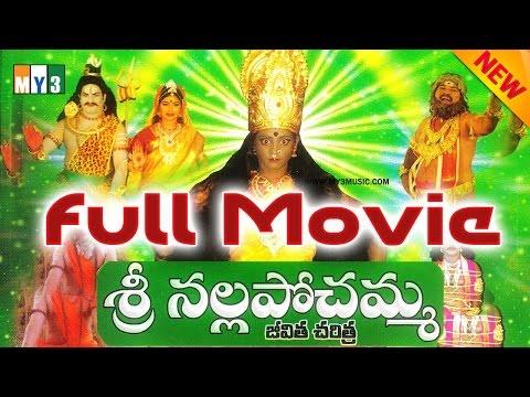Nalla Pochamma Full Charitra | Sri Nalla Pochamma Jeevitha Charithra