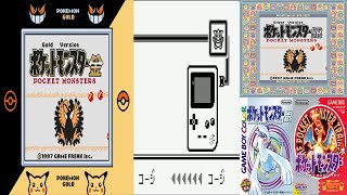 [BETA] TRADE IS POSSIBLE???!!! - Pokémon Gold BETA Demo Spaceworld 1997 #5