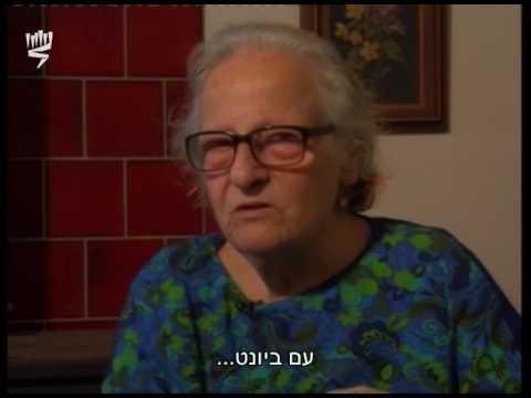 הבטיחו שסיפורם של יקירכם בשואה לא ישכח.