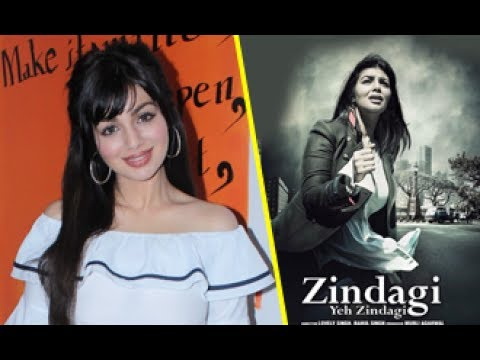 Ayesha Takia Interview For Her Upcoming Single Zindagi Yeh Zindagi