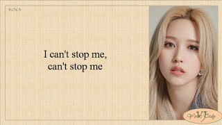 TWICE (트와이스) - I CAN'T STOP ME (Easy Lyrics)
