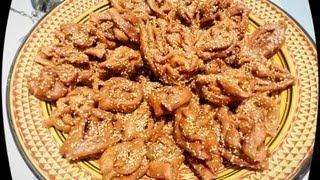 Repeat youtube video Chebakia-Mkharka-Ramadan spécialité الشباكية السهلة والناجحة