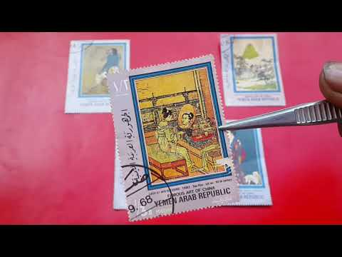 Perangko Langka Yemen Arab Republic Rare Stamps For Sale